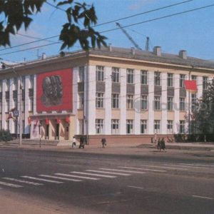 House of political education of Party Committee. Ivanovo, 1986