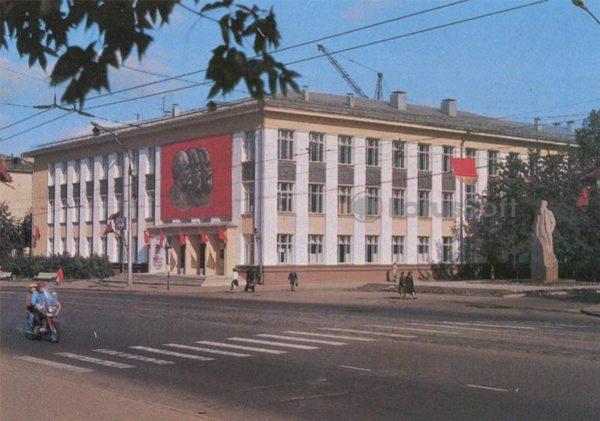 Дом политического просвещения обкома КПСС. Иваново, 1986 год