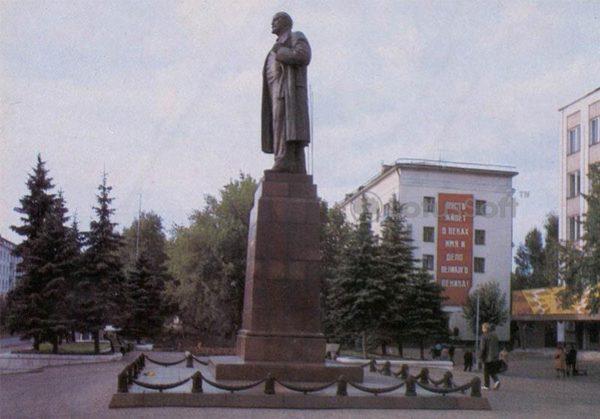 Памятник В.И. Ленину. Иваново, 1986 год
