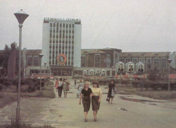 Ордена Ленина меланджевый комбинат имени К.И. Фролова. Иваново, 1986 год