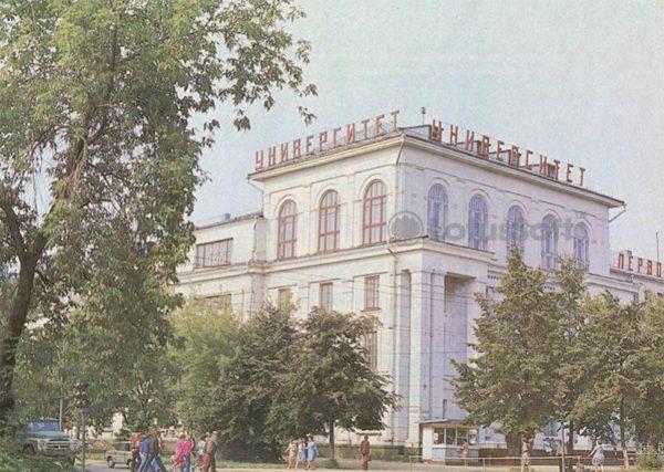 Главный корпус государственного  университета. Иваново, 1986 год