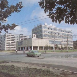 Fashion house. Ivanovo, 1986