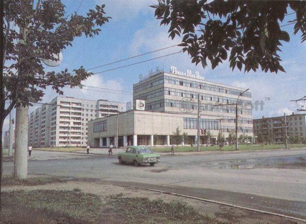 Дом моды. Иваново, 1986 год