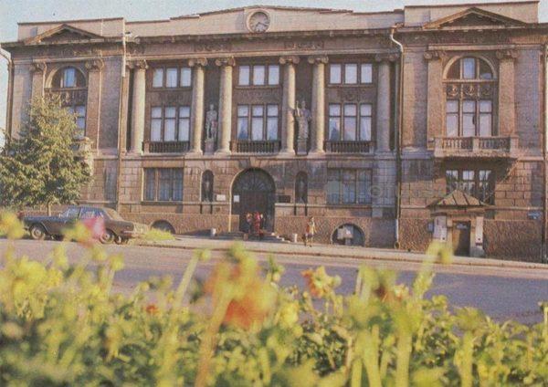 Историко-краеведческий музей. Иваново, 1986 год