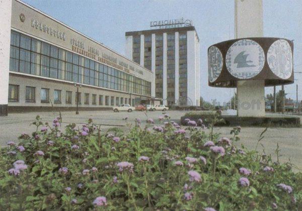 Ордена Ленина камвольный комбинат имени В.И. Ленина. Иваново, 1986 год