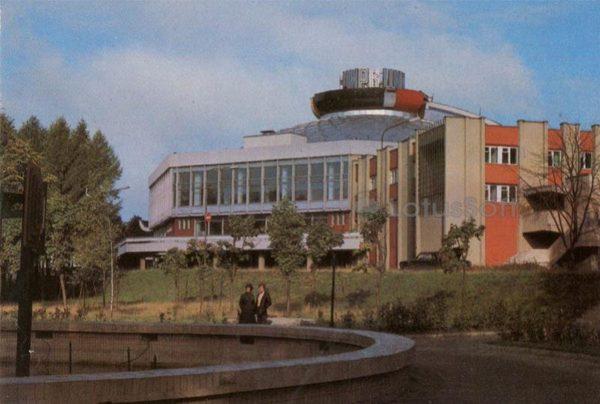 Цирк. Иваново, 1986 год