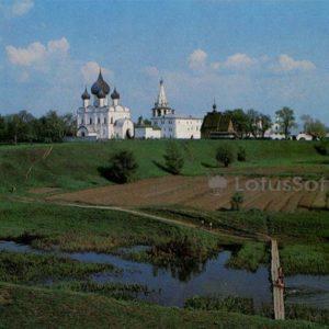 Panorama Kremlin. Suzdal, 1983
