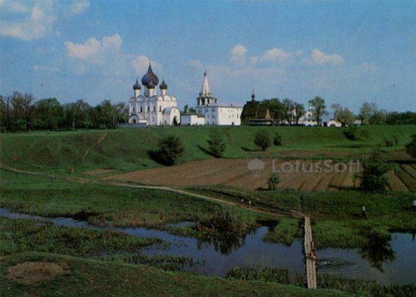 Панорама кремля. Суздаль, 1983 год