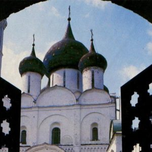 Cathedral of the Nativity. Suzdal, 1983