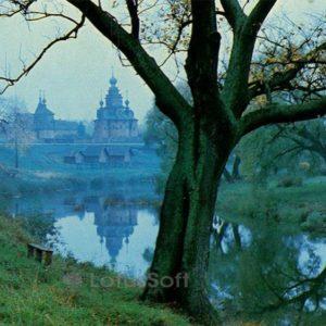 Kamenka River. Suzdal, 1983