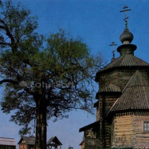 Museum of Wooden Architecture and Peasant Life. Suzdal, 1983