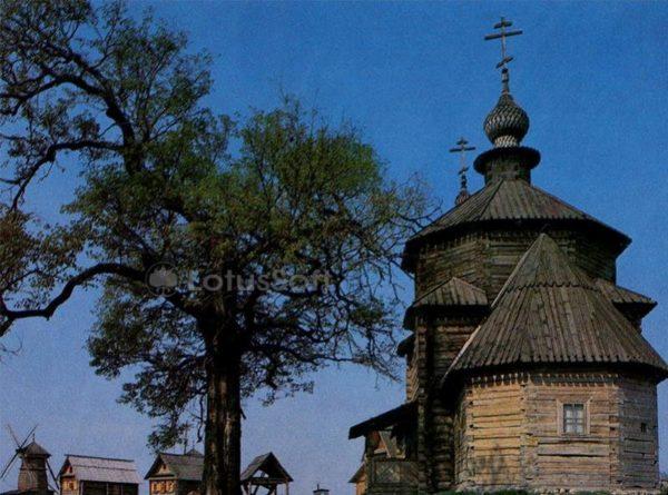 Музей деревянного зодчества и крестьянского быта. Суздаль, 1983 год