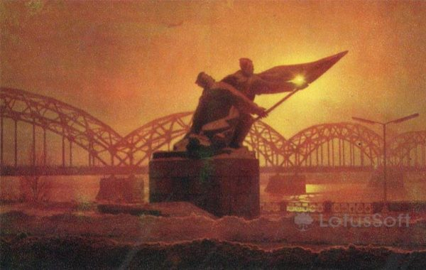 Monument to the fighters of the 1905 revolution. Riga, 1971