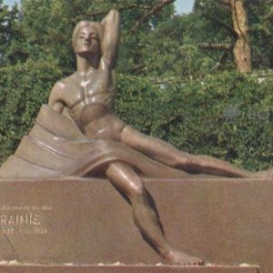 Памятник народному поэту Я. Райнису. Рига, 1971 год