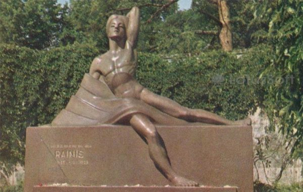 The monument to the national poet Rainis. Riga, 1971