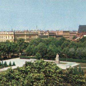 Area Communards. Riga, 1971
