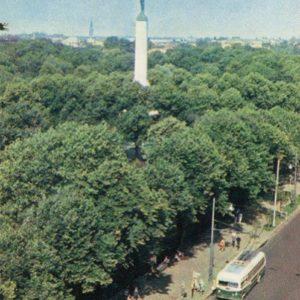 Бульвар Райниса. Рига, 1971 год