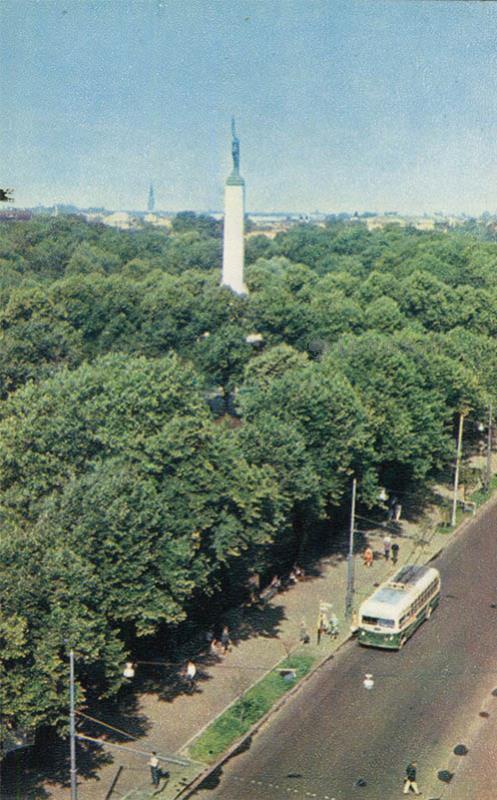 Raina Boulevard. Riga, 1971