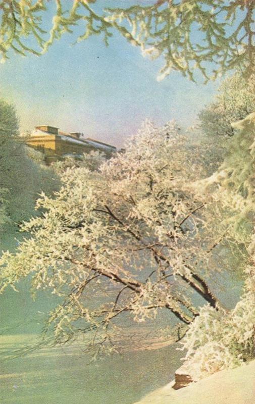 Riga in winter 1971