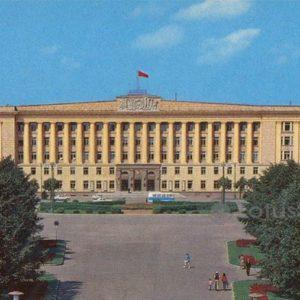 Площадь Победы. Дом Советов. Новогород, 1982 год