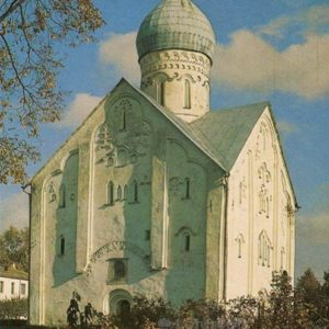 Church of the Transfiguration on Ilyina Street. Nowogrod, 1982