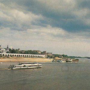 Bargaining and the Yaroslav Court. Nowogrod, 1982