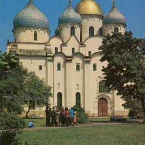 Дктинец. Софийский собор. Новогород, 1982 год