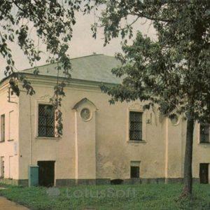 Детинец. Грановитая палата. Новогород, 1982 год