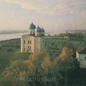 Yuoev monastery. At the heart of St. George's Cathedral. Nowogrod, 1982