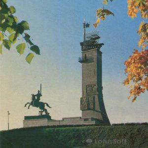 Памятник Победы. Новогород, 1984 год