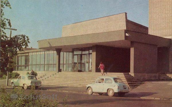 Музыкальное училище. Псков, 1973 год
