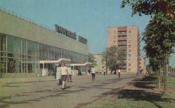 Торговый центр на улице Яна Фабрициуса. Псков, 1973 год
