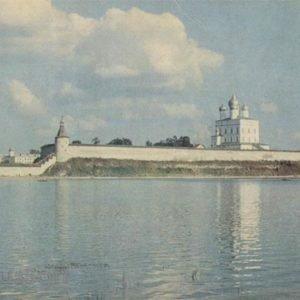 Вид на Кремль. Псков, 1973 год