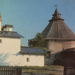 Intercession tower and the Church of the Intercession and the Nativity. Pskov, 1973