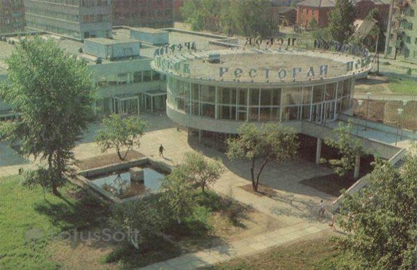 """Ресторан """"Псков"""". Псков, 1973 год"""