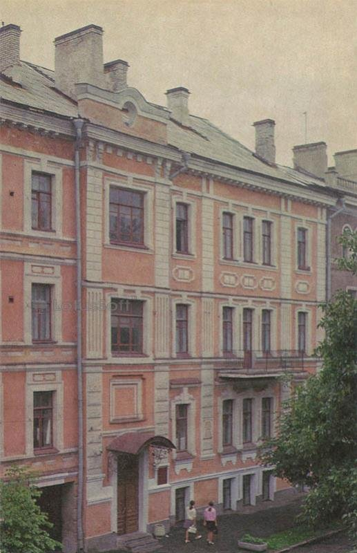 Улица Ленина, д3. Псков, 1973 год