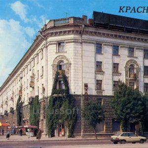 Жилой дом на улице Красной. Краснодар, 1988 год