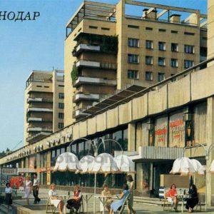 Улица Красная. Дом книги. Краснодар, 1988 год