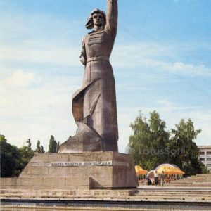 """Aurora"" monument. Krasnodar, 1988"