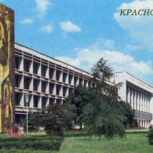 Главный корпус Кубанского государственного университета. Краснодар, 1988 год