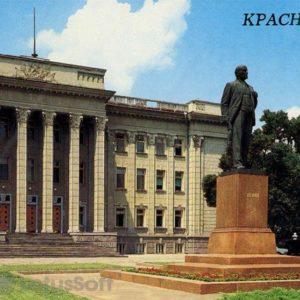 Здание краевого комитета КПСС. Краснодар, 1988 год