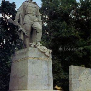 Памятник советским воинам освободителям. Краснодар, 1988 год