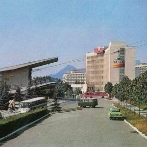 Cableway. Pyatigorsk, 1987