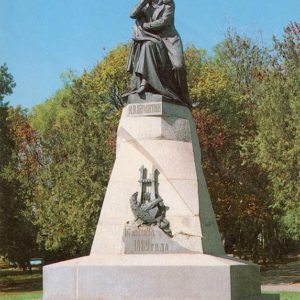 Monument MY Lermontov. Pyatigorsk, 1987