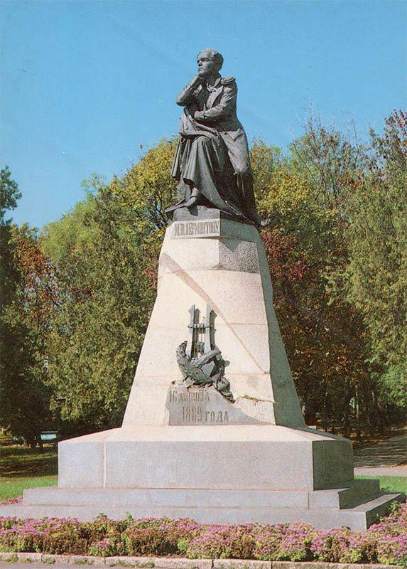 Памятник М.Ю. Лермонтову. Пятигорск, 1987 год