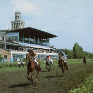 Hippodrome. Pyatigorsk, 1988