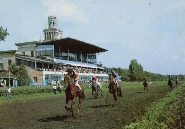 Ипподром. Пятигорск, 1988 год