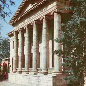 Institute of Spa Treatment and fizeoterapii. Pyatigorsk, 1988