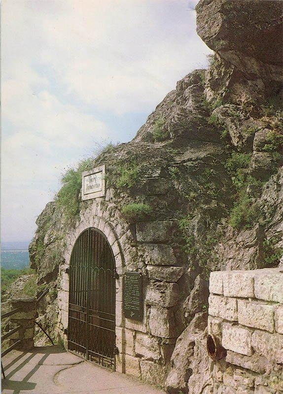 Грот М.Ю. Лермонтова. Пятигорск, 1988 год
