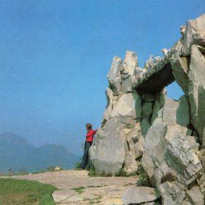 """Ворота солнца"". Пятигорск, 1988 год"
